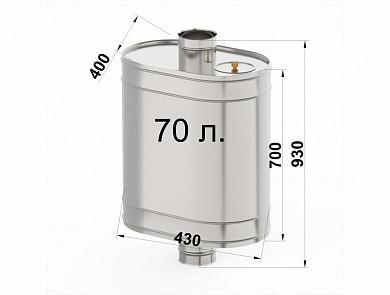 Бак на трубе для печи ф 115, 43л, 50л, 60л, 70л, 80л, AISI 439/0,8мм