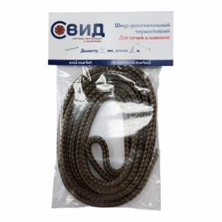 Базальтовый шнур 4 мм упаковка 2 м