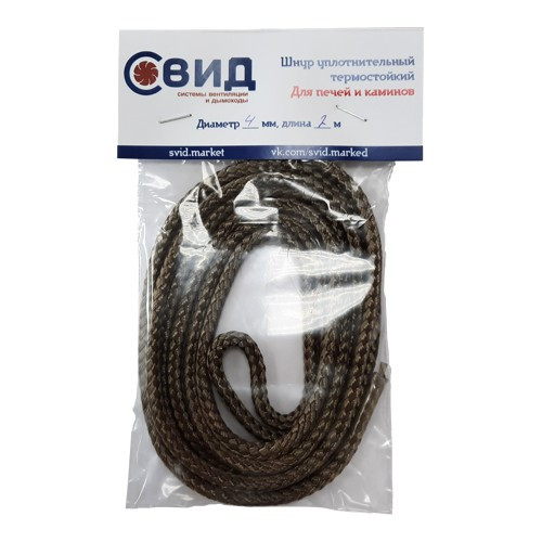 Базальтовый шнур 4 мм упаковка 2 м 1 метр погонный