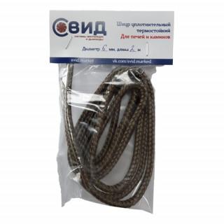 Базальтовый шнур 6 мм упаковка 2 м