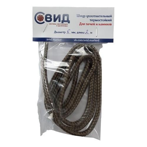 Базальтовый шнур 6 мм упаковка 2 м 1 метр погонный