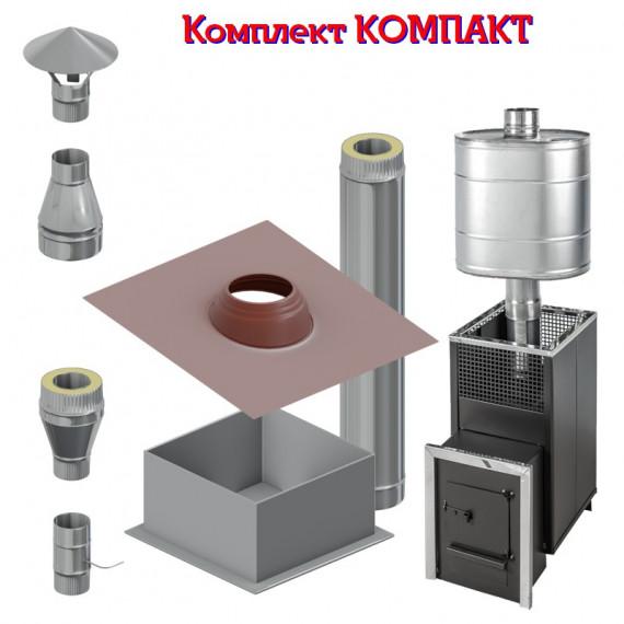 Комплект для бани «КОМПАКТ»
